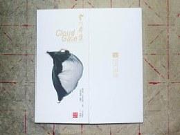 云门舞集-型录设计