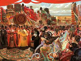 油画作品《大唐皇帝会见外国使臣》