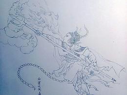 西游妖典(5)