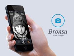 Bronsu UI Design