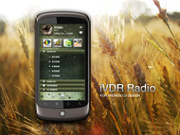IVDRRadio网络电台UI设计