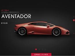 概念汽车网站设计二