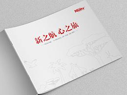 旅游宣传手册