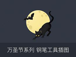 【练习】万圣节ICON——HAPPY  HALLOWEEN