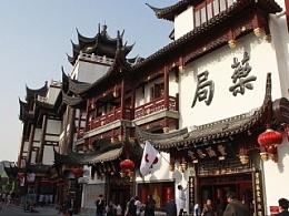 上海印象-城隍庙 / CHENG HUANG TEMPLE