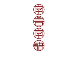 传统风标志