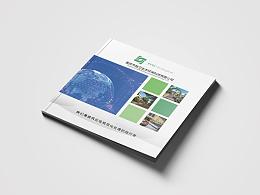 益卫环保|画册|产品|