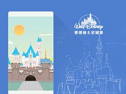 香港迪士尼城堡 扁平建筑插画