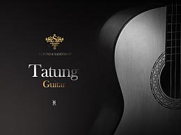 Sasenhoff钢琴&Tatung亚东乐器有限公司项目汇总,详情页/首页/专题页/吉他乐器类