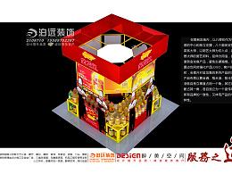 金龙鱼香满园店中店设计-济宁泊远广告装饰有限公司