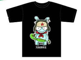 MI兔-TU龙