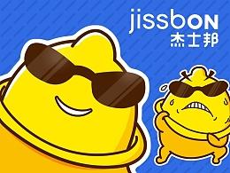 杰士邦小黄人诞生