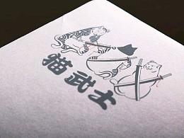 猫武士 日式烧饭形象设计