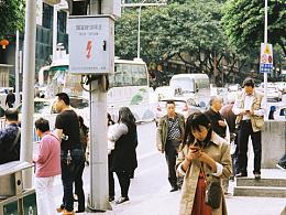 胶片遛重庆