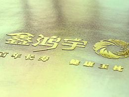 到底要商业还是要艺术?深圳百色品牌的设计大作