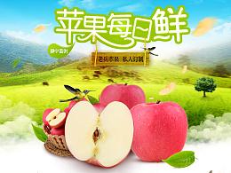 苹果 苹果首页  水果