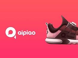 标志设计鞋子标志设计,科技感。