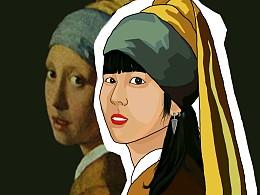 分享一副假的世界名画《戴铝皮耳环的少女》