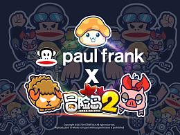 「一起冒险吧」- 冒险岛2&Paul Frank