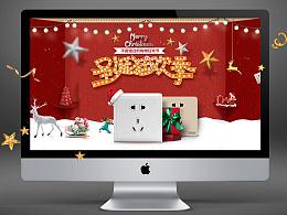 【圣诞首页】迟发的圣诞首页