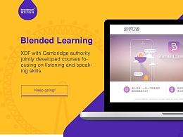 [教育类]新东方koolearn 倍学口语移动app