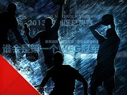 NBA2K WCG赛事