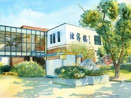 手绘高校系列——《同济大学》