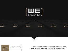 pc站-网页设计