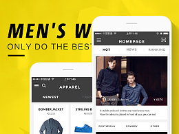 Electric business men's APP