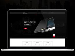 电商企业官网3C数码首页B2B门户网站