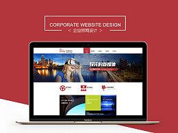 六池企业官网