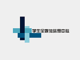 四川农大全媒体信息中心标志(参赛稿)