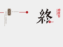 醴陵窑数字化记录与保护研究项目   数字阅读APP 设计