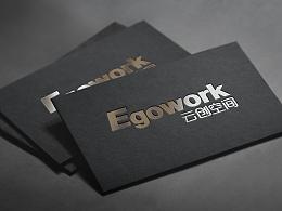 Egowork 企业VI设计
