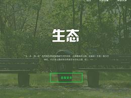 旅游企业官网