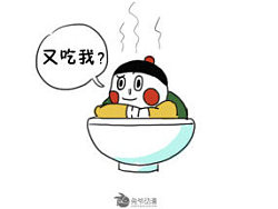 为啥北方节日总是吃饺子