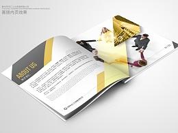 人力资源公司 画册设计