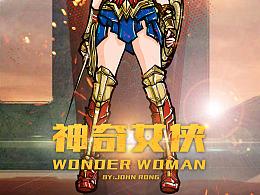 【神奇女侠/WONDER WOMAN】漫画