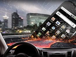 开车请勿使用手机