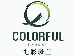 海南七彩斑兰实业有限公司 -Brand Design.
