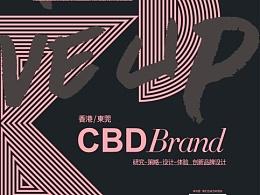 CBD标志合集