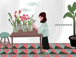 梦想系列二 greenhouse