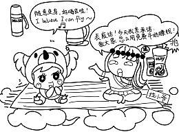 商品促销活动多格漫画