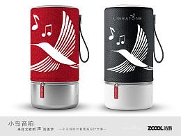 """小鸟音响【外包装设计】""""日日笙歌"""""""