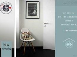 页面设计-TaoBao-无框画-