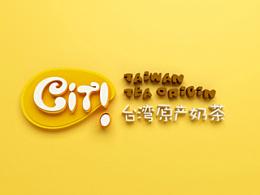 【醒狮】-CITI台湾原产奶茶