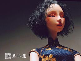 【物游|原创】人形作品《苏小姐》