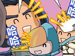 守望先锋十万个冷屁股(36) by cwx1