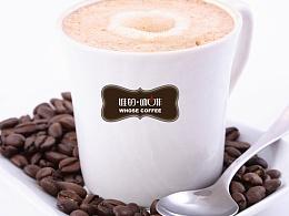 谁的咖啡品牌设计