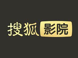 搜狐影院TV版